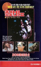 Zombi 2 - South Korean Movie Cover (xs thumbnail)