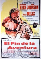 The End of the Affair - Mexican Movie Poster (xs thumbnail)