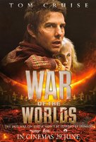 War of the Worlds - Malaysian Movie Poster (xs thumbnail)