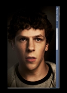 The Social Network - Key art (xs thumbnail)