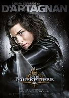 The Three Musketeers - German Movie Poster (xs thumbnail)