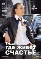 """Tuda, gde zhivet schaste"" - Russian DVD movie cover (xs thumbnail)"
