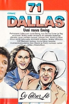 """Dallas"" - Finnish VHS movie cover (xs thumbnail)"