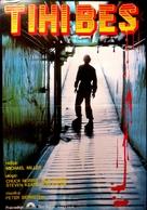 Silent Rage - Yugoslav Movie Poster (xs thumbnail)