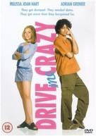 Drive Me Crazy - British DVD movie cover (xs thumbnail)