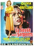 The Snake Pit - Belgian Movie Poster (xs thumbnail)