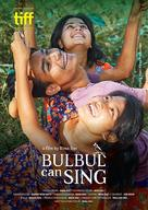 Bulbul Can Sing - Indian Movie Poster (xs thumbnail)
