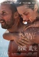 De rouille et d'os - Taiwanese Movie Poster (xs thumbnail)
