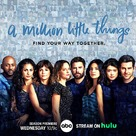 """""""A Million Little Things"""" - Movie Poster (xs thumbnail)"""