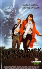 Keeping Track - German Movie Cover (xs thumbnail)