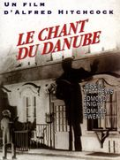 Waltzes from Vienna - French Movie Cover (xs thumbnail)