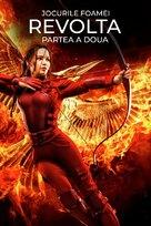 The Hunger Games: Mockingjay - Part 2 - Romanian Movie Cover (xs thumbnail)