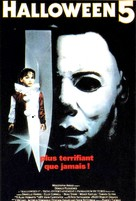 Halloween 5 - French Movie Poster (xs thumbnail)