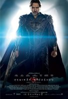 Man of Steel - Thai Movie Poster (xs thumbnail)