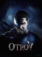 Venom - Serbian Movie Poster (xs thumbnail)