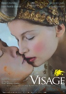 Visage - French Movie Poster (xs thumbnail)