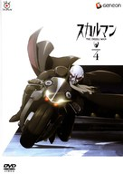 """Sukaruman"" - Japanese DVD movie cover (xs thumbnail)"