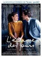L'écume des jours - French Movie Poster (xs thumbnail)