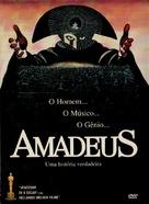 Amadeus - Brazilian Movie Cover (xs thumbnail)