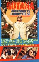 Guyana: Crime of the Century - Norwegian Movie Cover (xs thumbnail)