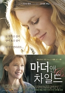 Mother and Child - South Korean Movie Poster (xs thumbnail)