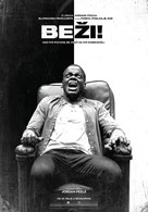 Get Out - Serbian Movie Poster (xs thumbnail)
