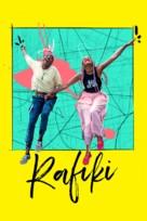 Rafiki - Movie Cover (xs thumbnail)