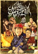 The Catechism Cataclysm - DVD cover (xs thumbnail)