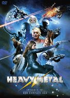 """Metal Hurlant Chronicles"" - Japanese Movie Cover (xs thumbnail)"