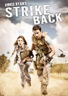 """Strike Back"" - British Movie Poster (xs thumbnail)"
