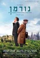 Norman: The Moderate Rise and Tragic Fall of a New York Fixer - Israeli Movie Poster (xs thumbnail)