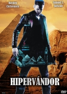 Jumper - Hungarian DVD cover (xs thumbnail)