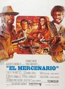 Il mercenario - French Movie Poster (xs thumbnail)