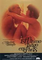 Ultimo tango a Parigi - Spanish Movie Poster (xs thumbnail)