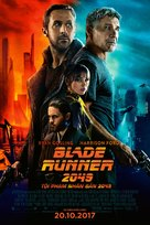 Blade Runner 2049 - Vietnamese Movie Poster (xs thumbnail)