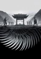 Shadow - Key art (xs thumbnail)