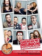 American Reunion - Thai Movie Poster (xs thumbnail)