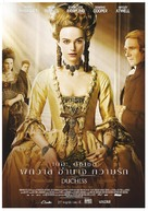 The Duchess - Thai Movie Poster (xs thumbnail)