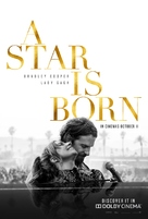 A Star Is Born - British Movie Poster (xs thumbnail)