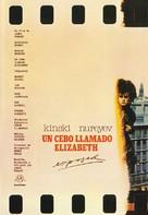 Exposed - Spanish Movie Poster (xs thumbnail)