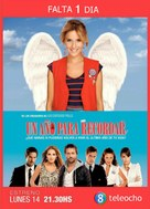 """Un año para recordar"" - Argentinian Movie Poster (xs thumbnail)"