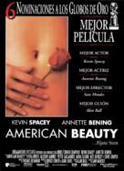 American Beauty - Spanish Movie Poster (xs thumbnail)