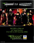 Dhoom 2 - Movie Poster (xs thumbnail)