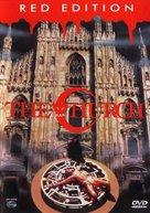 La chiesa - German Movie Cover (xs thumbnail)