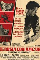 From Russia with Love - Argentinian Theatrical poster (xs thumbnail)
