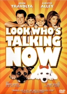 Look Who's Talking Now - DVD cover (xs thumbnail)