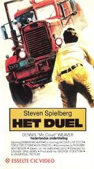 Duel - Dutch VHS movie cover (xs thumbnail)