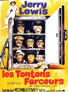 The Family Jewels - French Movie Poster (xs thumbnail)