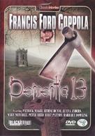 Dementia 13 - Belgian Movie Cover (xs thumbnail)
