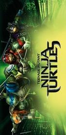 Teenage Mutant Ninja Turtles - poster (xs thumbnail)